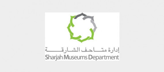 sharjah-museum-of-islamic-civilisation Interior