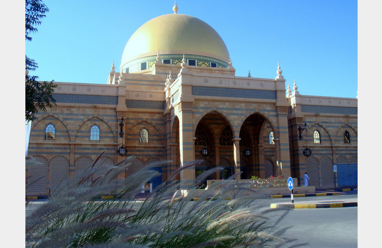 sharjah-museum-of-islamic-civilisation